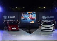 обзор автомобилей FAW