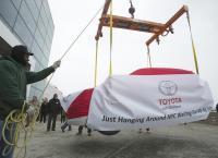 Место премьеры Toyota Highlander объявлено   27 февраля Нью Йорк