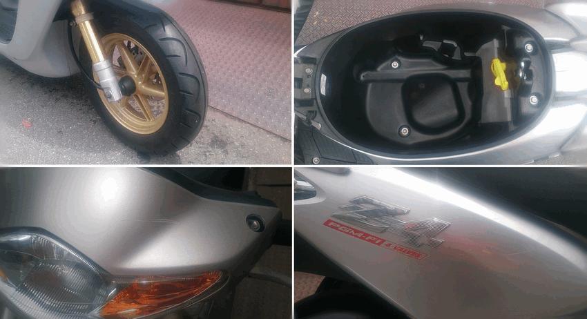 купить скутер Хонда Дио Z4 AF 63