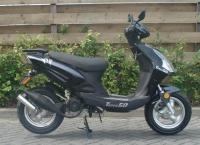 Скутер Baotian Танго 50