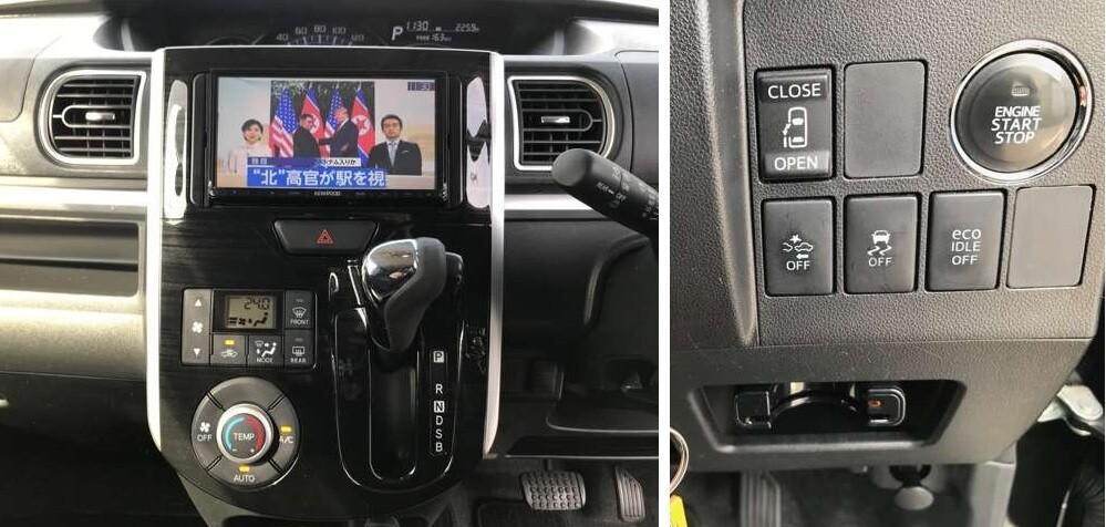 Daihatsu Tanto DBA-LA600S