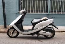 Photo of Honda Dio AF 62 и Dio AF 68: успешно продается в России