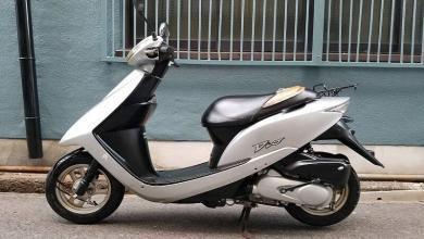 Скутер Honda Dio AF 62