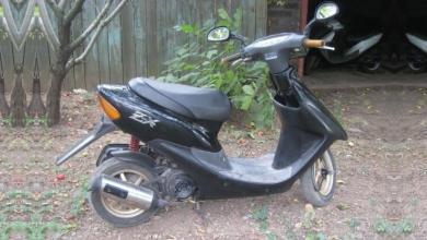 Honda Dio AF 34/35