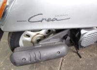 Honda Giorno Crea AF54 лучшие японские скутеры