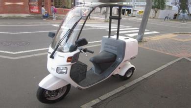 Honda Gyro Canopy скутер
