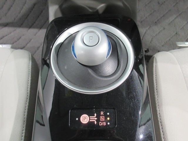 джойстик управления коробкой передач