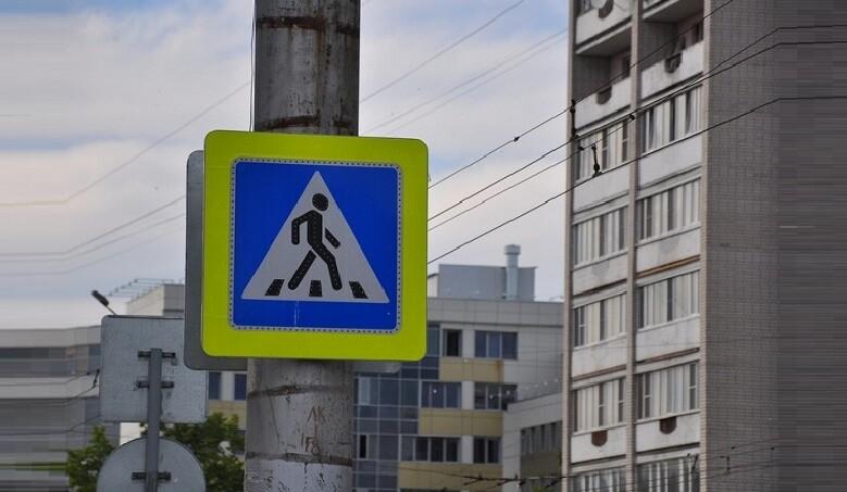 автоновости России